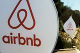 Ξεκίνησε, Airbnb Πτώση,xekinise, Airbnb ptosi