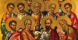 Άγιοι Απόστολοι, Παντάνασσα,agioi apostoloi, pantanassa