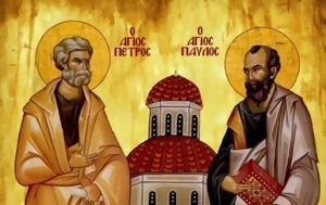 Πέτρου, Παύλου, Μεγάλη, Ορθοδοξίας, 29 Ιουνίου 2019, petrou, pavlou, megali, orthodoxias, 29 iouniou 2019