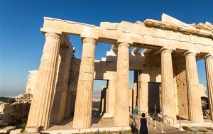Reuters, Ακρόπολη, Reuters, akropoli