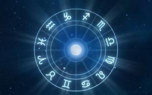 Ζώδια, Τετάρτη 26 Ιουνίου, zodia, tetarti 26 iouniou