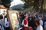 Υποδοχή, Παναγίας Παραμυθίας ΦΩΤΟ,ypodochi, panagias paramythias foto