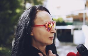 """Βίκυ Σταμάτη, Άκης Τσοχατζόπουλος, – """"Δεν, viky stamati, akis tsochatzopoulos, – """"den"""