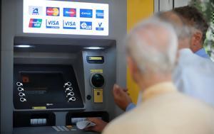 Τσουχτερές, Δευτέρα, ATM - Πόσο, tsouchteres, deftera, ATM - poso