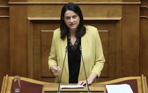 Εκλογές 2009 – Κεραμέως, ekloges 2009 – kerameos