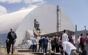 Τσερνόμπιλ, tsernobil