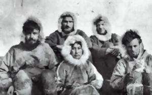 Εσκιμώας, Σιβηρίας, Πήρε, eskimoas, sivirias, pire