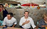 Χαλαρός, Αλέξης Τσίπρας,chalaros, alexis tsipras