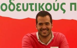 Μενέλαος Γερονικολός - ΚΙΝΑΛ, Δημοκρατική, Μεσσηνία, menelaos geronikolos - kinal, dimokratiki, messinia