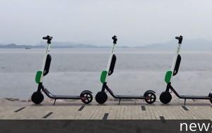 Απόβαση, -scooters, Ρέθυμνο, apovasi, -scooters, rethymno