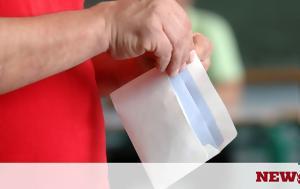 Exit Poll - Exit Polls 2019, Διαρροή -, Aποτελέσματα Eκλογών 2019, Exit Poll - Exit Polls 2019, diarroi -, Apotelesmata Eklogon 2019