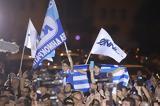 Αυτοί, 158, Νέας Δημοκρατίας,aftoi, 158, neas dimokratias