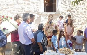 Εορτή, Αγίας Κυριακής, Σιδηρόκαστρο Μάνης, eorti, agias kyriakis, sidirokastro manis