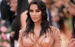 Kim Kardashian, ΜΕΤ Gala, Kim Kardashian, met Gala