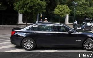 Πόσο, BMW, Μητσοτάκης, poso, BMW, mitsotakis