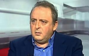 Έξαλλος, Καμπουράκης, exallos, kabourakis
