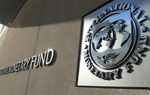 ΔΝΤ, Ευρωζώνη, dnt, evrozoni