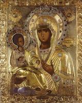Σήμερα 12 Ιουλίου, Σύναξη, Παναγίας, Τριχερούσας,simera 12 iouliou, synaxi, panagias, tricherousas