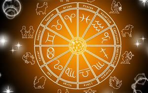 Ζώδια, Παρασκευή 12 Ιουλίου, zodia, paraskevi 12 iouliou