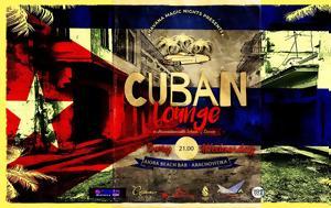 Cuban Lounge Nights, Aiora