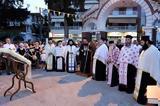 Αρχιερατικός, Αγίου Παϊσίου, Γιαννιτσά,archieratikos, agiou paisiou, giannitsa