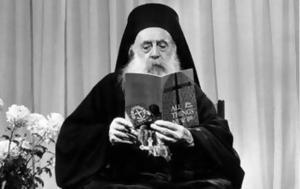 Αθηναγόρας, Οικουμενικός Πατριάρχης, athinagoras, oikoumenikos patriarchis