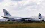 Τουρκία, S-400, ΗΠΑ,tourkia, S-400, ipa