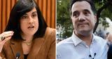Στάζει, Nικόλ Μαλιοτάκις,stazei, Nikol maliotakis