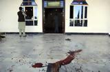 Επίθεση, Αφγανιστάν,epithesi, afganistan