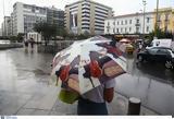 Καιρός, Μαγιό …, – Βροχές,kairos, magio …, – vroches