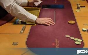 Καζίνο Πάρνηθας, Εκτοξεύτηκε, | Δείτε, kazino parnithas, ektoxeftike, | deite
