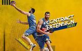 Basket League, Επέκταση, Περιστέρι, Σκορδίλη,Basket League, epektasi, peristeri, skordili