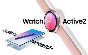 Samsung Galaxy Note 10+, Galaxy Watch Active 2