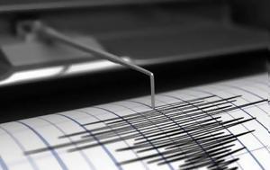 Σεισμός, Ταρακουνήθηκε, Ινδονησία, 57 Ρίχτερ, seismos, tarakounithike, indonisia, 57 richter