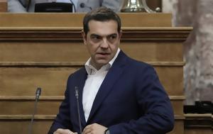 Τσίπρας, Άντε, Τσακαλώτο, tsipras, ante, tsakaloto