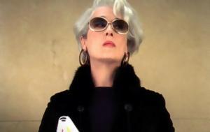 Cyberpunk, Meryl Streep