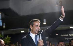 Δίκτυο Διαμαντοπούλου, 2012, diktyo diamantopoulou, 2012