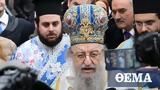 ΣΥΡΙΖΑ, Άνθιμο, ΑΠΘ,syriza, anthimo, apth