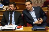 Μιχάλης Καλογήρου, Αλέξη Τσίπρα,michalis kalogirou, alexi tsipra