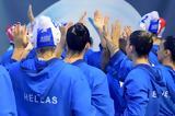 Παγκόσμιο Υγρού Στίβου, Πήρε, Γυναικών 13-7, Καζακστάν,pagkosmio ygrou stivou, pire, gynaikon 13-7, kazakstan