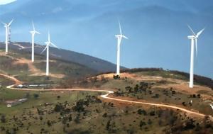 Ξεπέρασε, 3 000 MW, Ελλάδα, xeperase, 3 000 MW, ellada