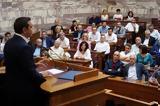 Αυτοί, Αλέξης Τσίπρας,aftoi, alexis tsipras