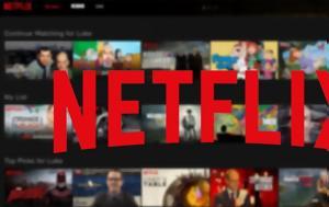 Netflix, Αμερικάνων, Netflix, amerikanon