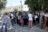 Σεισμός Αθήνα, Περιορίστε,seismos athina, perioriste