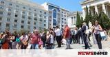 Σεισμός Αθήνα, 20 000,seismos athina, 20 000