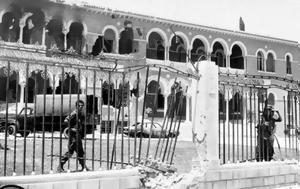 Κύπρος 1974, kypros 1974