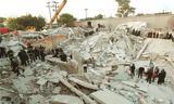 Σεισμός, Αθήνα, Ξύπνησε, 1999 – Ενεργοποιήθηκε, Πάρνηθας,seismos, athina, xypnise, 1999 – energopoiithike, parnithas