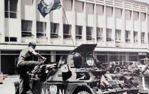 Μαρτυρίες, ΕΛΔΥΚ, 20ή Ιουλίου 1974, Πήγα, Τούρκους, martyries, eldyk, 20i iouliou 1974, piga, tourkous