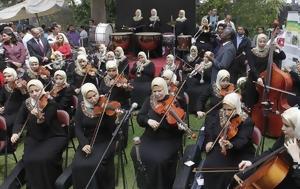 Η πρώτη ορχήστρα τυφλών γυναικών στον κόσμο αποτελεί ξεχωριστή απάντηση στον σεξισμό και τις διακρίσεις