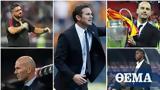 Football Legends, Όταν, … -,Football Legends, otan, … -